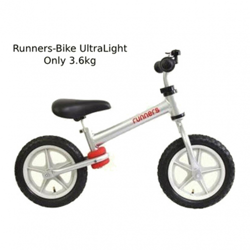 Kids Aluminum Suspension Runners-Bike
